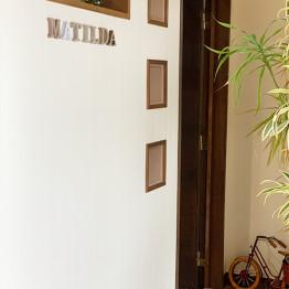 マチルダ入口写真
