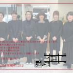 06BDFCAF-CDF1-43AD-A3B3-148231316FC2