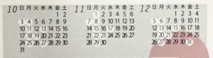 BD161E20-F160-4A77-89BE-68A29F7D98C9